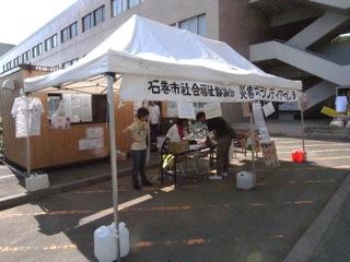 専修大学石巻ボランティアセンター2